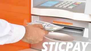 STICPAY(スティックペイ)の入出金
