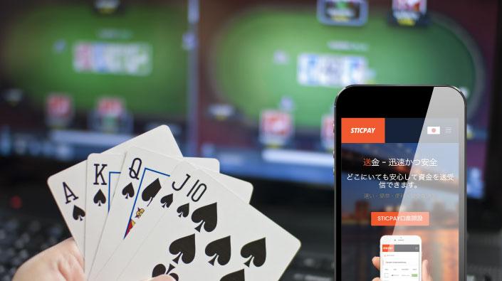 STICPAYの入出金ができるオンラインポーカーサイト一覧